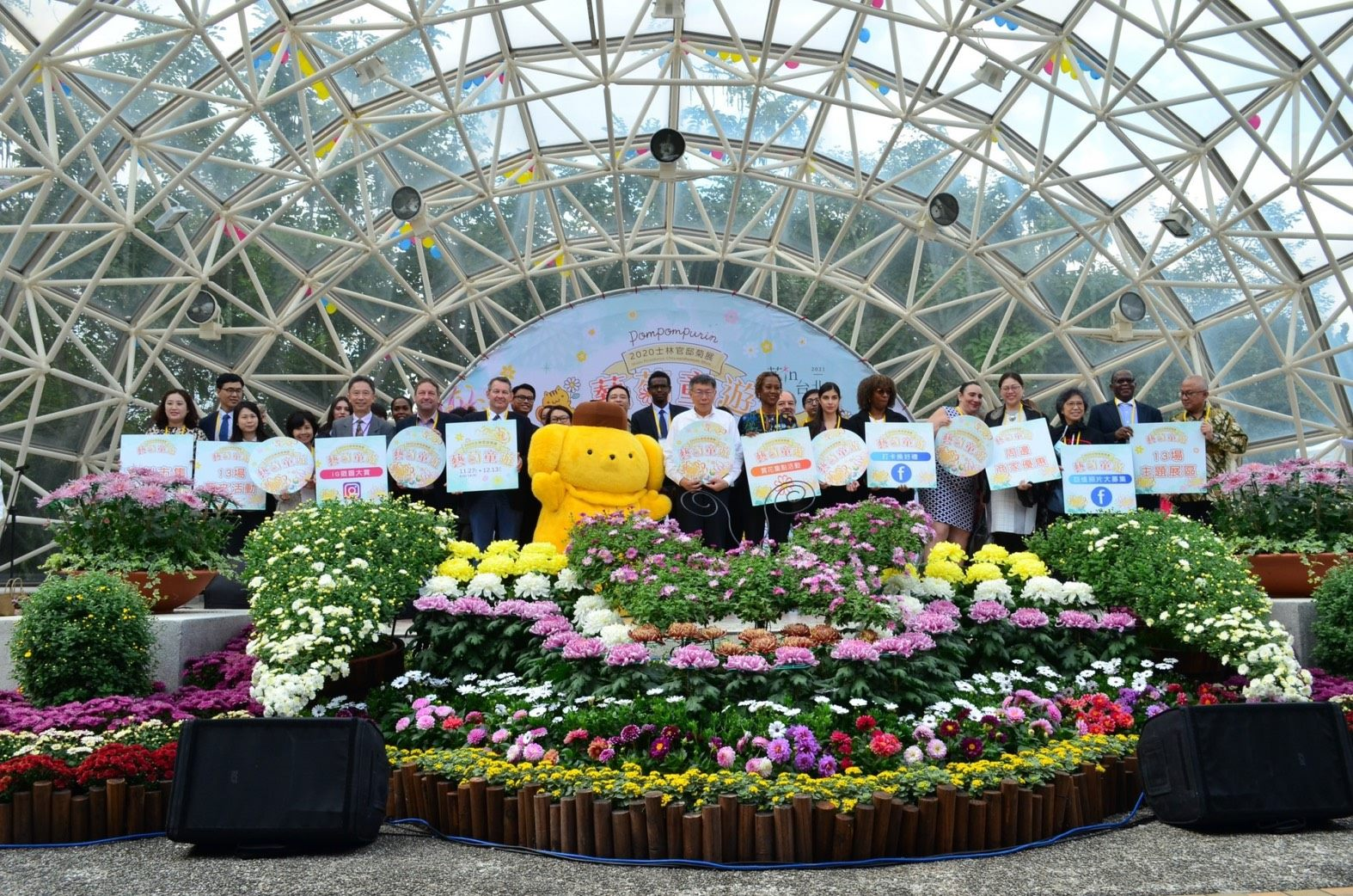 Mayor Ko Invited More Than 50 Diplomatic Envoys to Shilin Residence Chrysanthemum Show