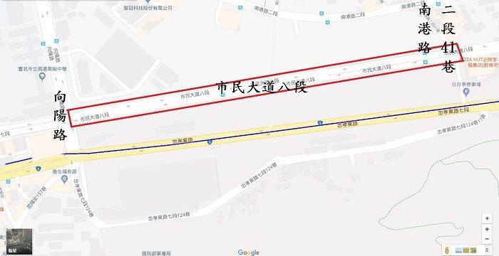 臺北市市民大道八段(向陽路至南港路二段41巷間)交通管制區範圍
