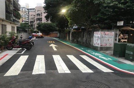 臺北市鄰里道路通行環境躍升計畫-中正區