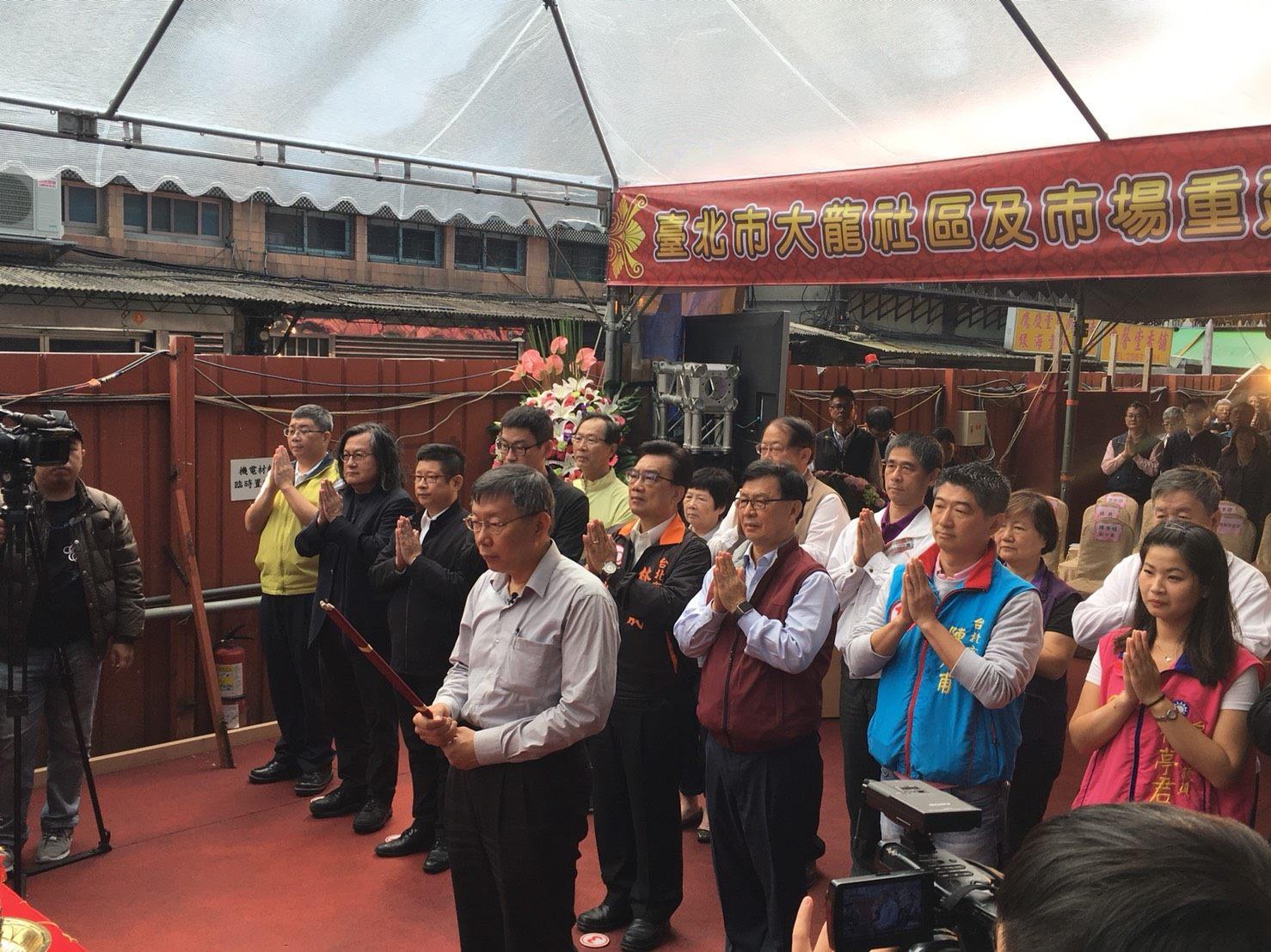 大龍市場上梁典禮-柯市長上香祝禱