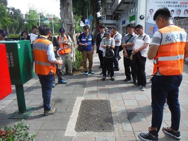 人行道設施管理觀摩