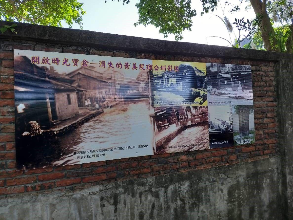 ▲施作後(景福街110號及120號知性文化牆─在地文史照)