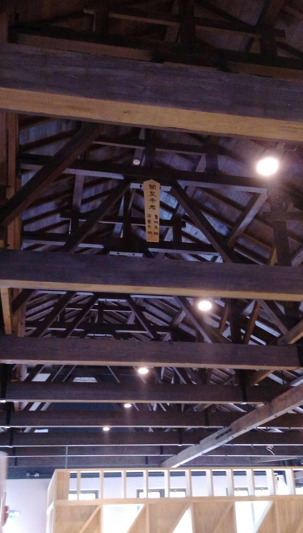 三井倉庫原有棟紮高掛於現場