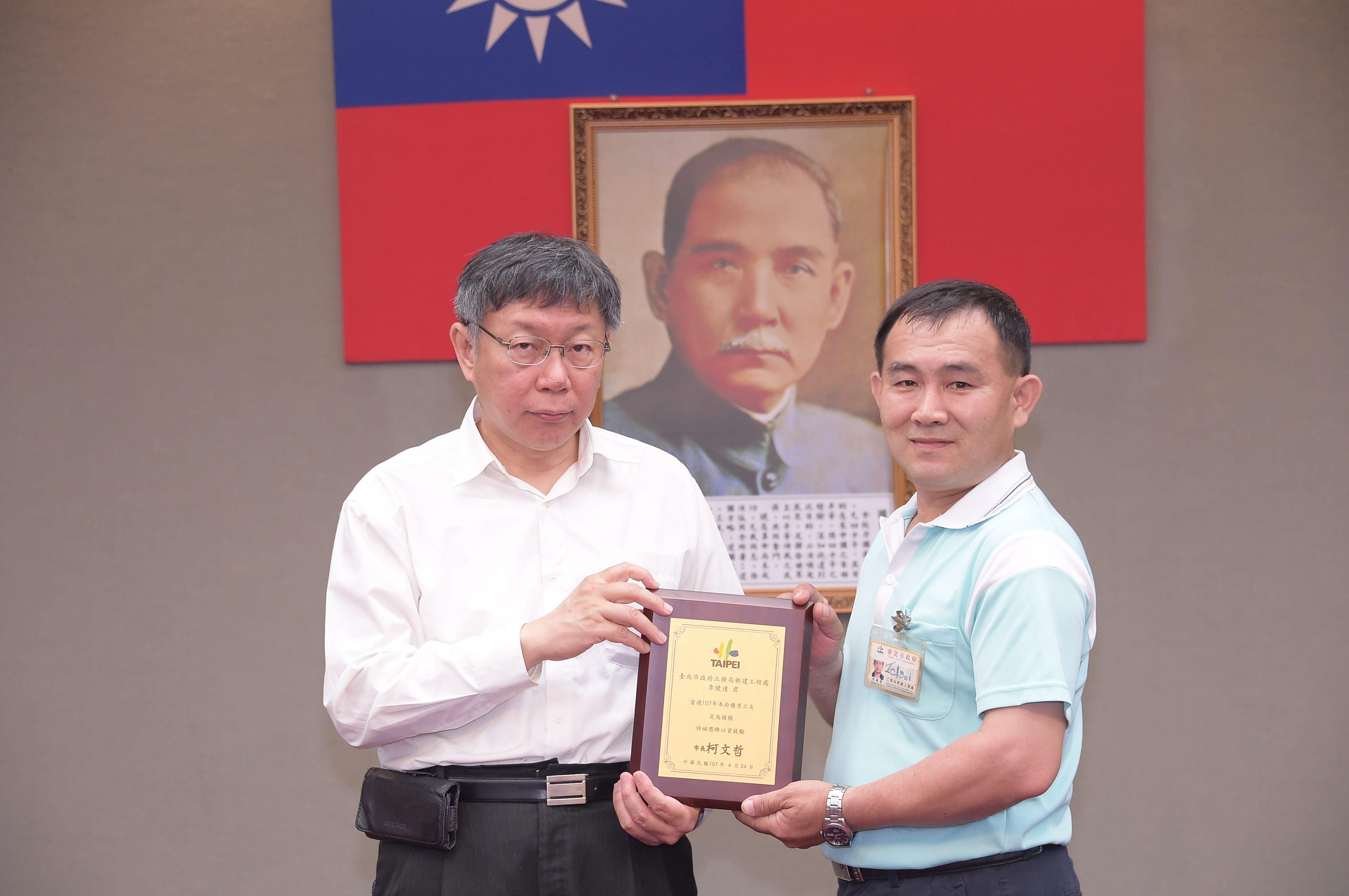 107年優秀工友頒獎照片-李健達