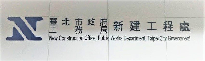New Construction Office's full title photo