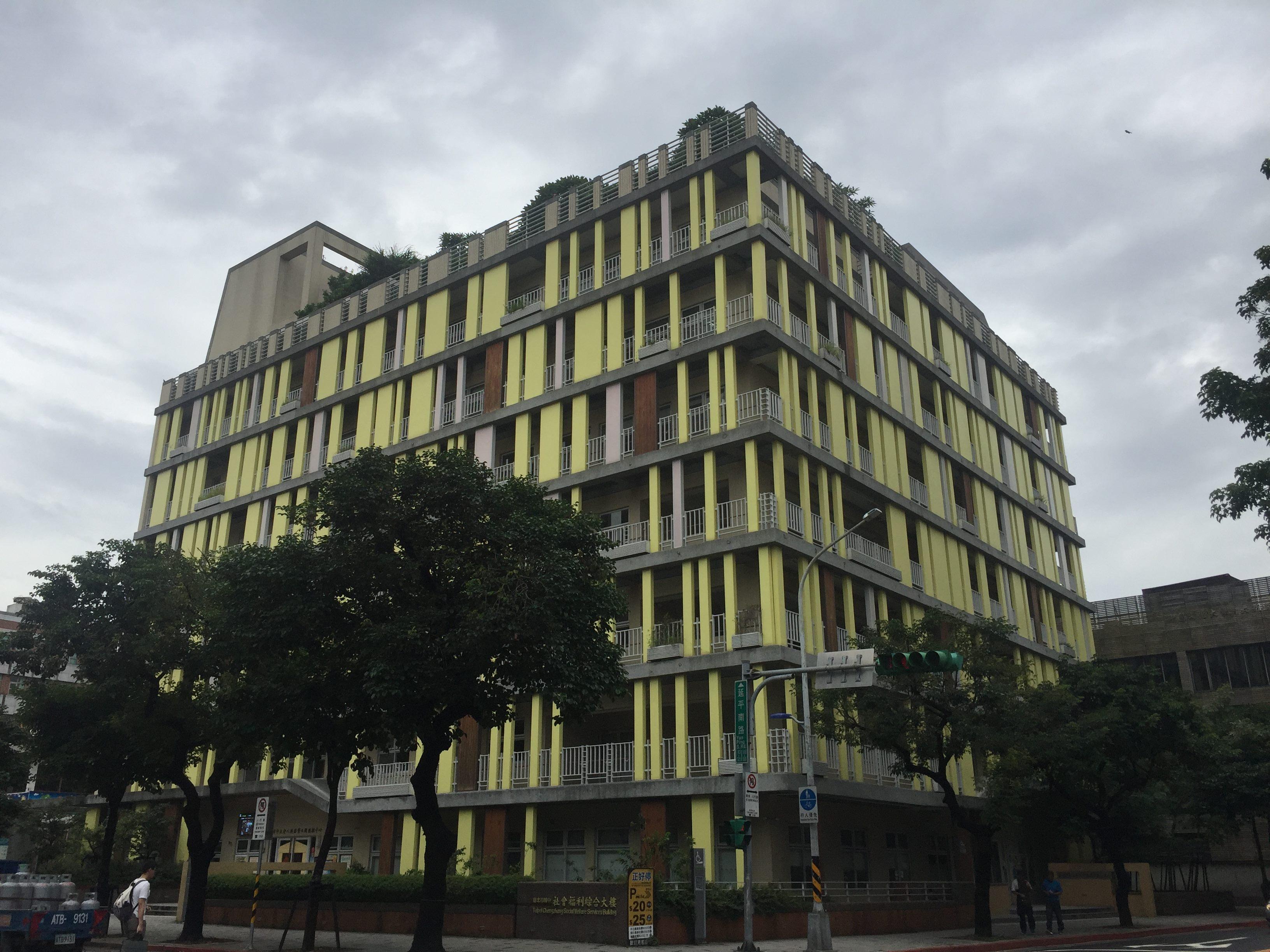 臺北市城中社會福利綜合大樓