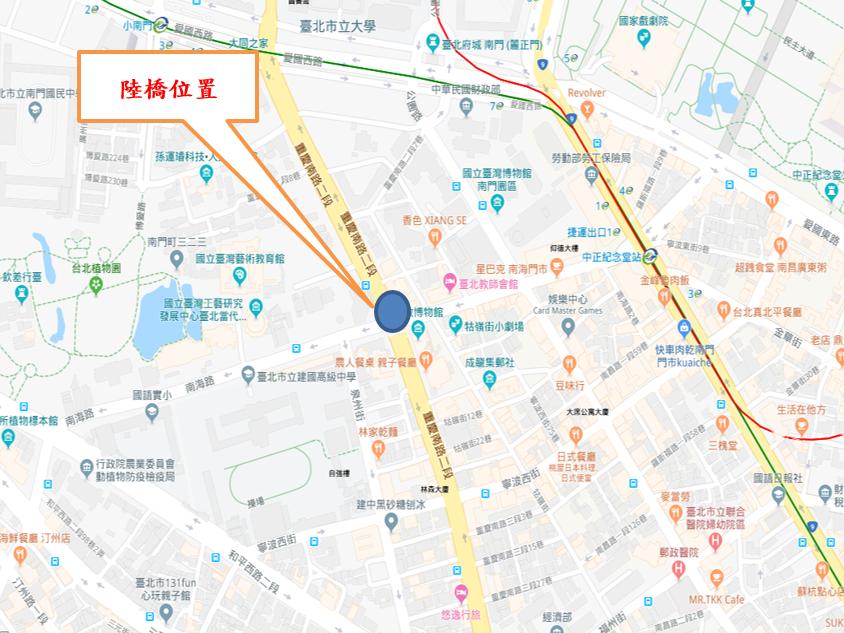 重慶南海人行陸橋位置圖