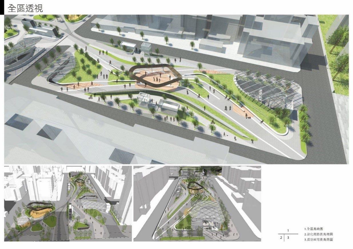 成功市場地面層廣場綠地提供市民休憩活動空間