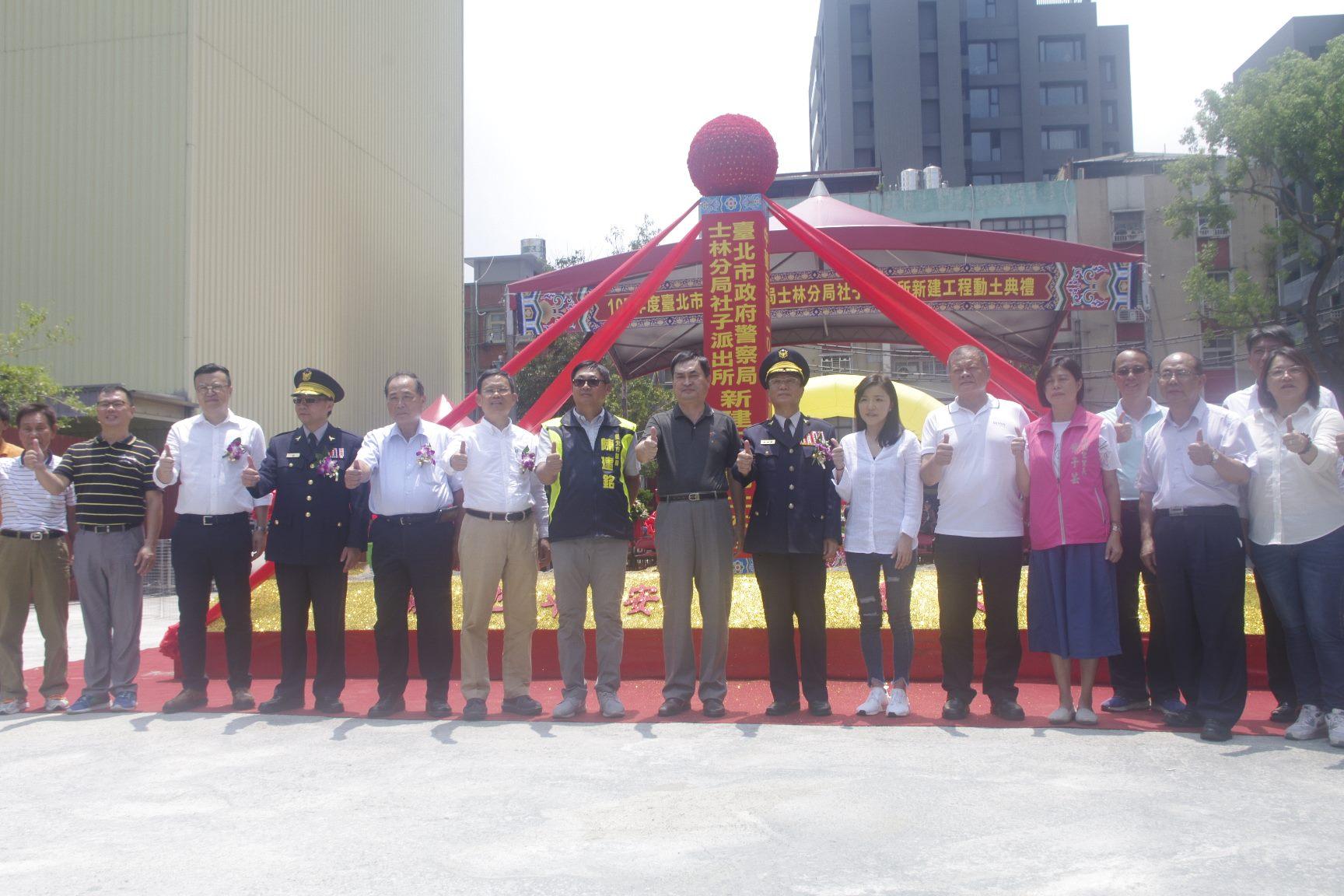 鄧副市長及各民意代表動土儀式合影