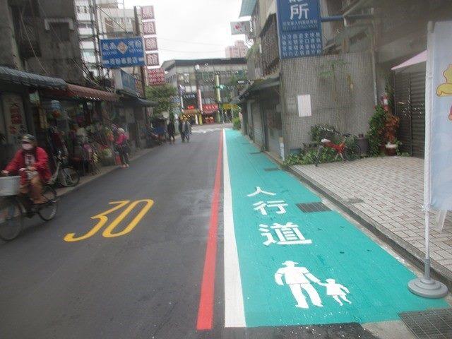 臺北市鄰里道路通行環境躍升計畫-大安區