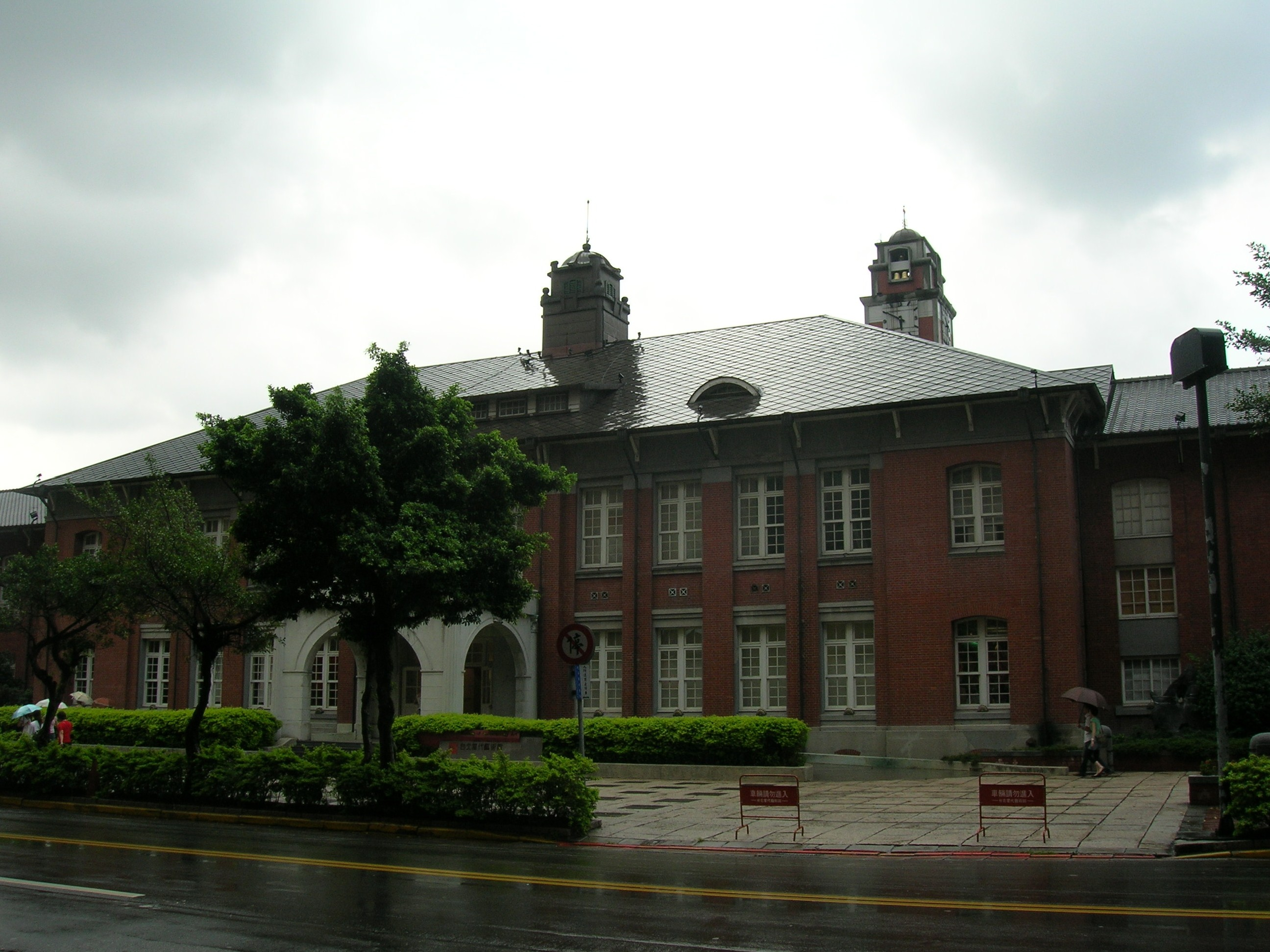 Photo of the old Taipei City Government
