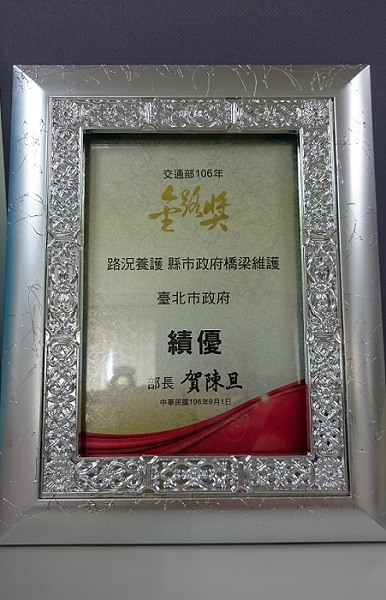 Golden Road Award