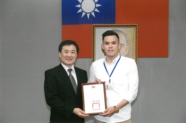 Guo-Yang Wu , the Sub-section Chief of New Construction Office, Public Works Department, Taipei City Government awarded as 2016 Taipei City Government's Outstanding Young Public Servant