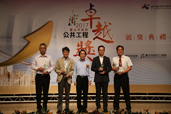 "Photo of being awarded for the ""Demolition of the Approach Bridge to Zhongxiao Bridge and Surrounding Plane Road Improvement Works"""