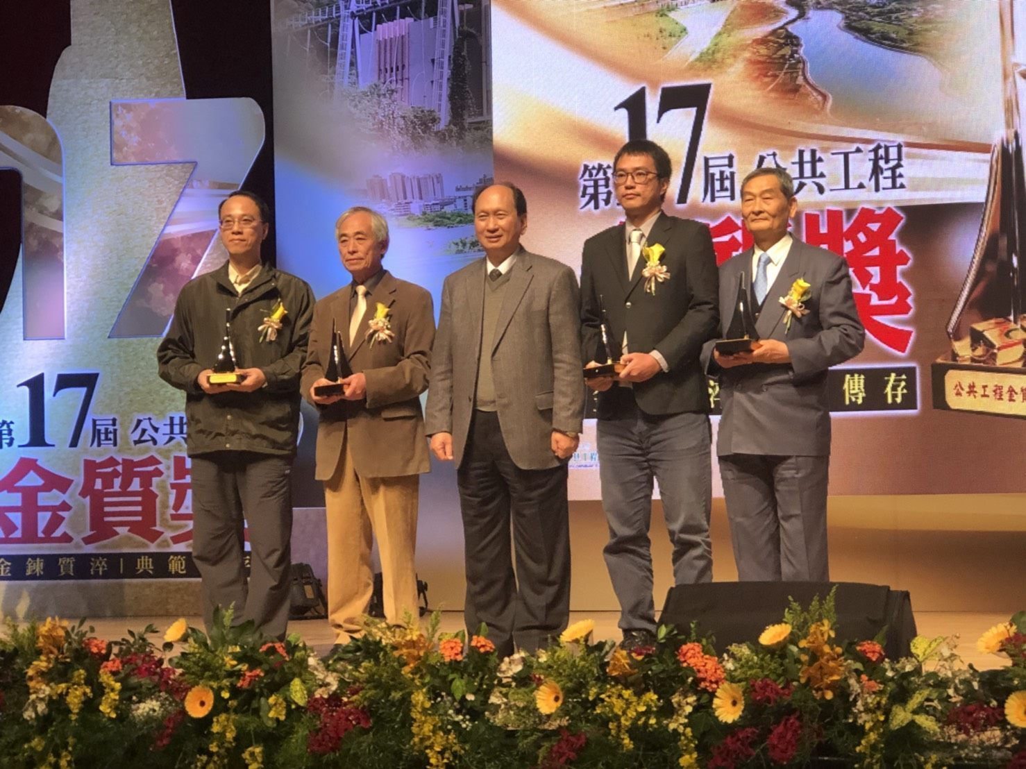 The venues in Taipei 2017 Summer Universiade won the Award of Excellence in the 17th Public Construction Golden Quality Award sponsored by the Executive Yuan. The awards were presented on December 21, 2017