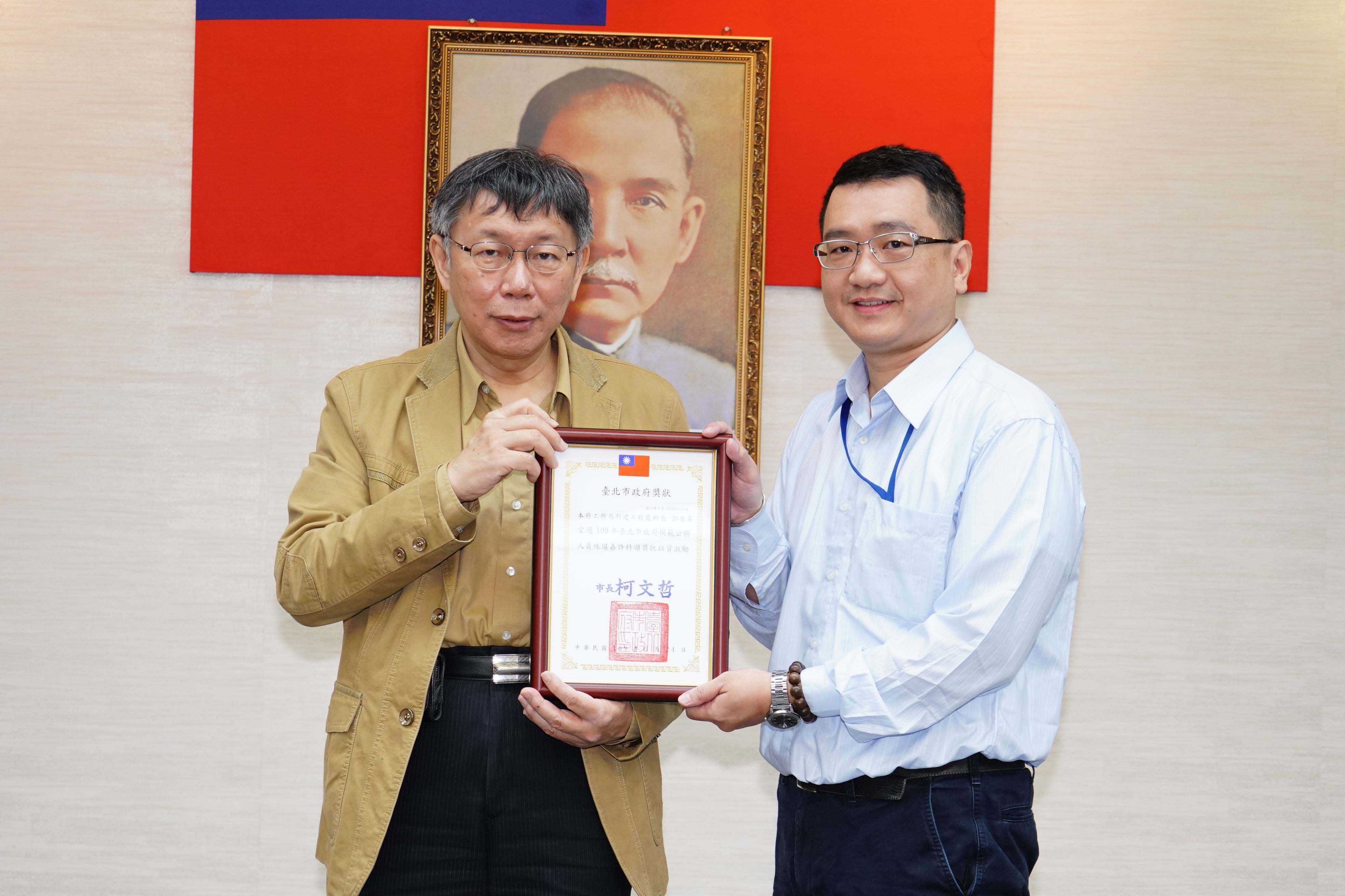 Chun-Sheng Kuo , the Public Works Section Supervisor of New Construction Office awarded as 2020 Taipei City Government's Outstanding Civil Servant