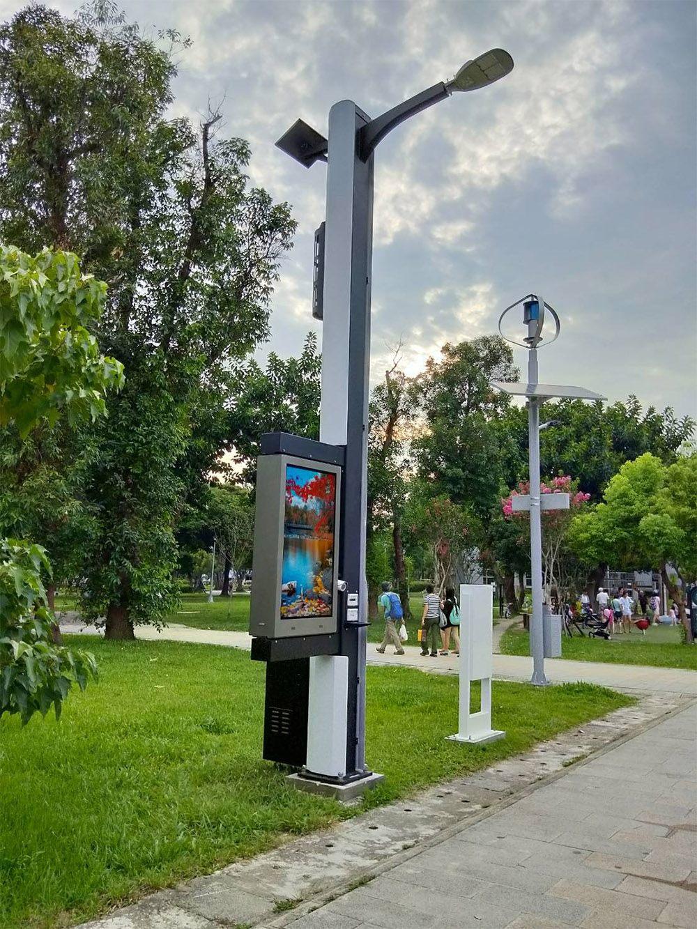 編號11.榮星花園公園路燈