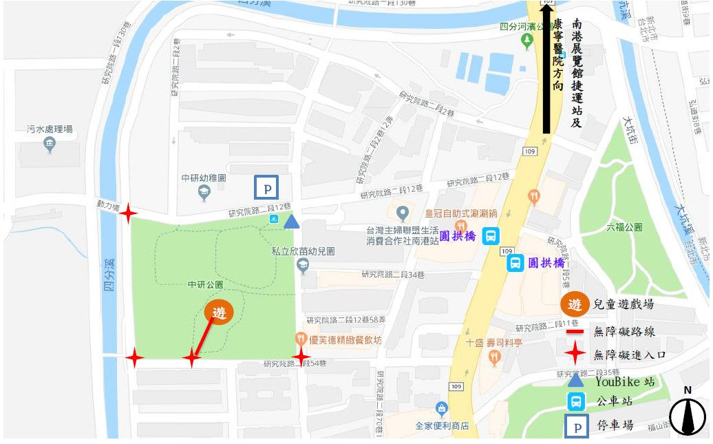 中研公園無障礙路線圖