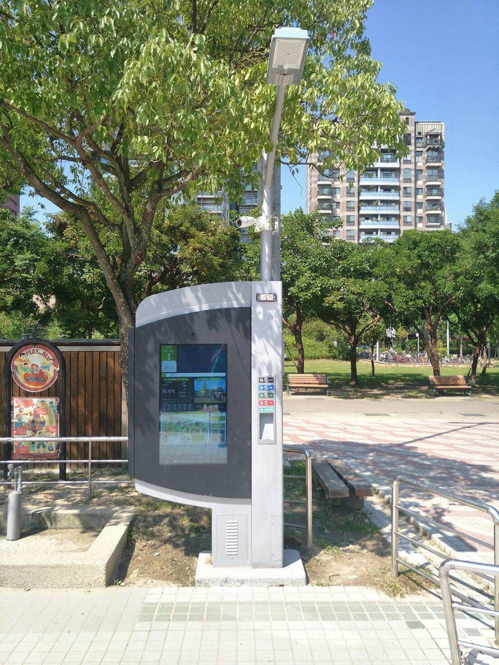 編號14.大安森林公園兒童遊戲區路燈