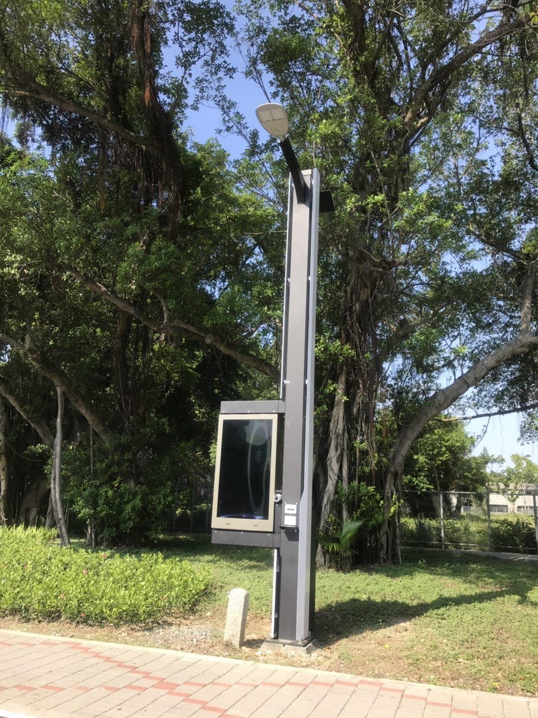 編號12.瓶蓋公園路燈