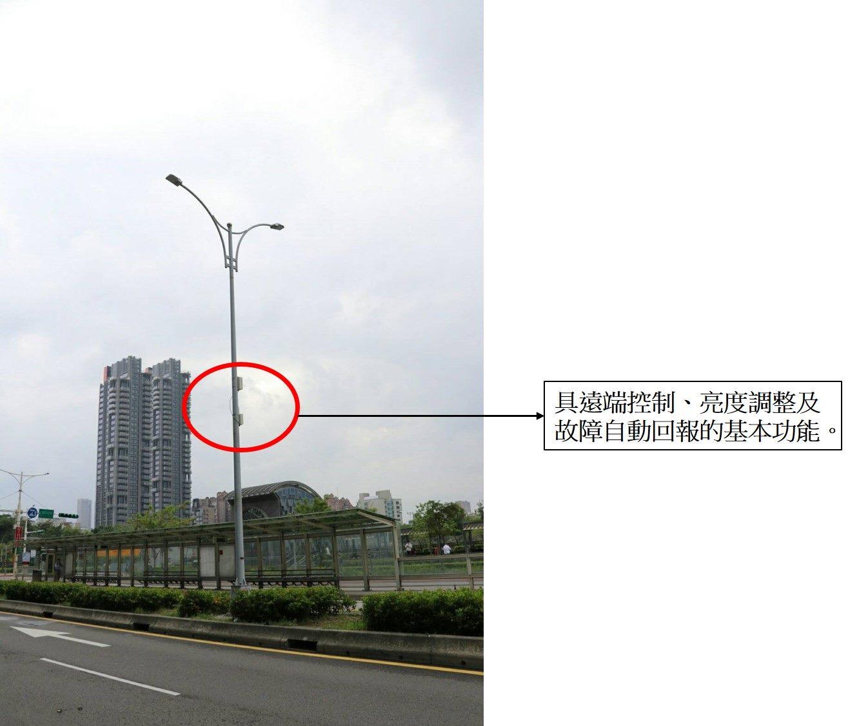 圖5.信義路智慧路燈