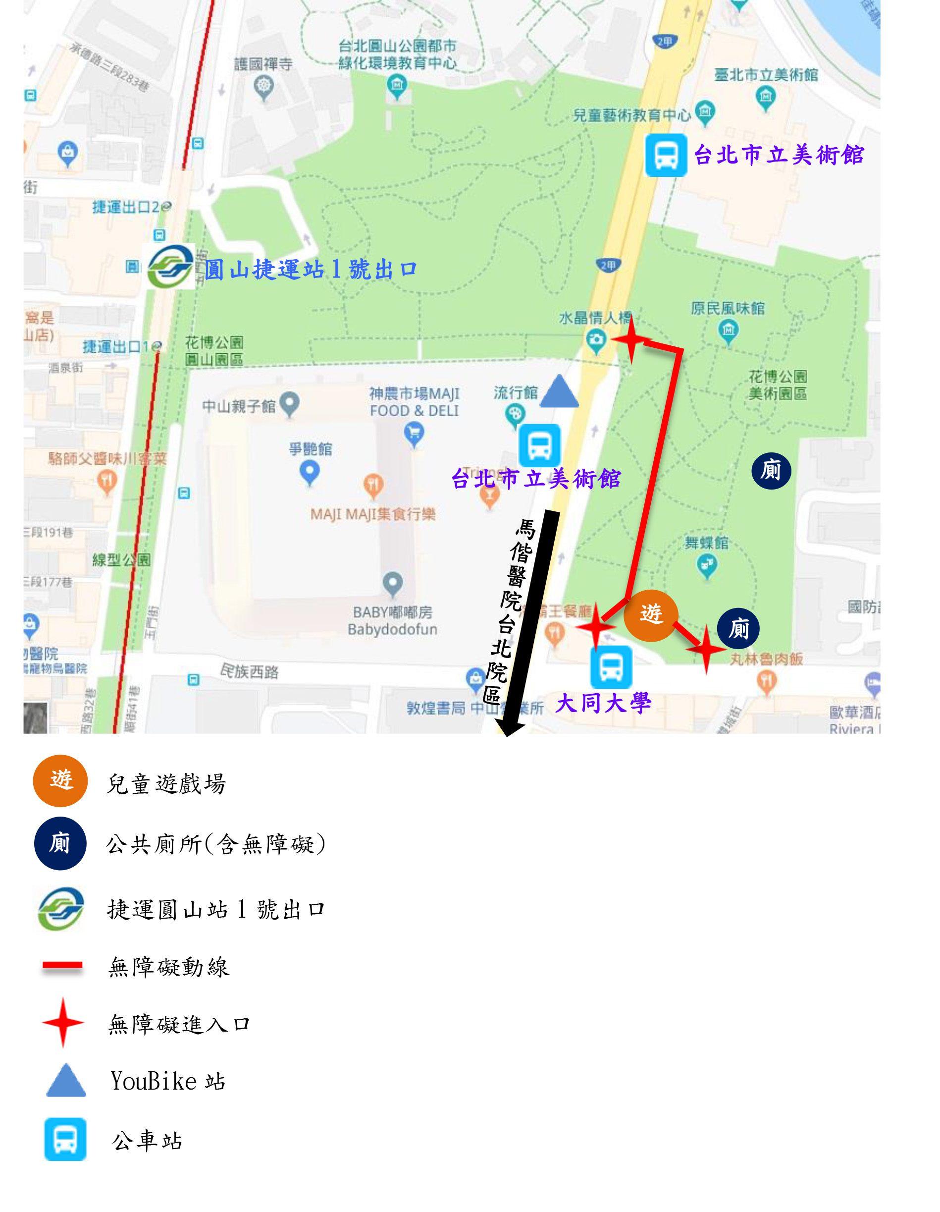 福志公園無障礙路線圖