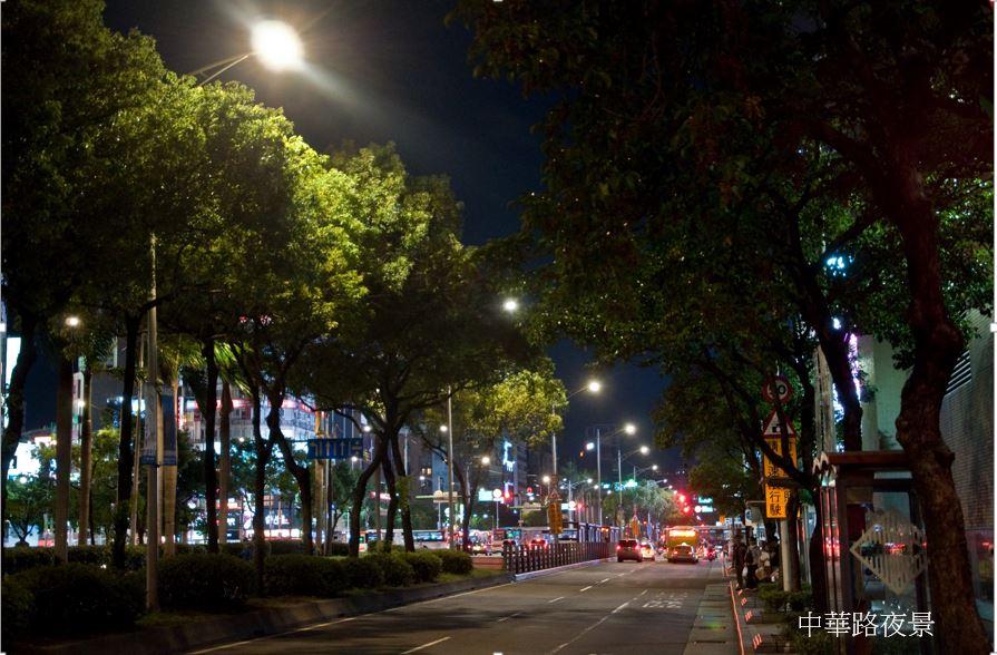 中華路夜景