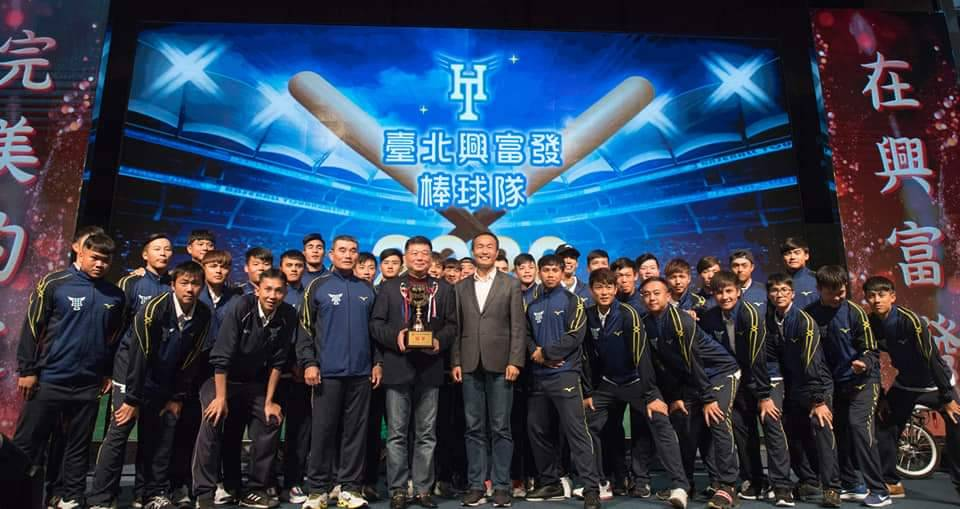 臺北興富發棒球隊團體合照