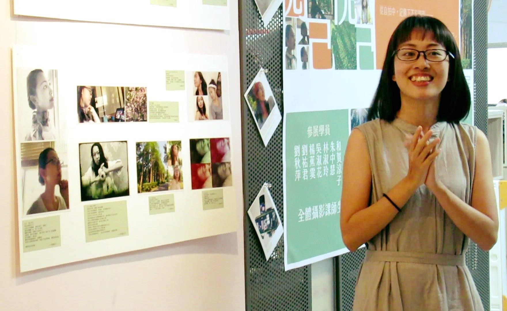 自拍成果展-學員和賀涼子向大家介紹自己的作品