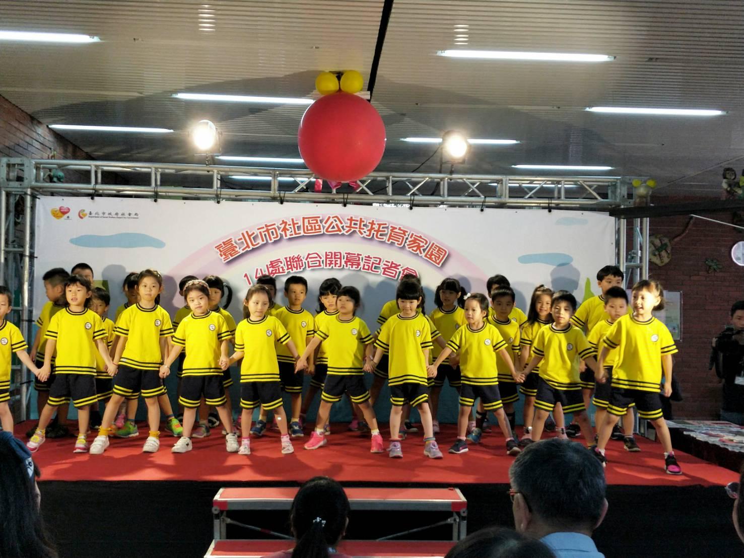 以幼兒園兒童舞蹈表演,熱鬧歡迎柯文哲市長及貴賓們