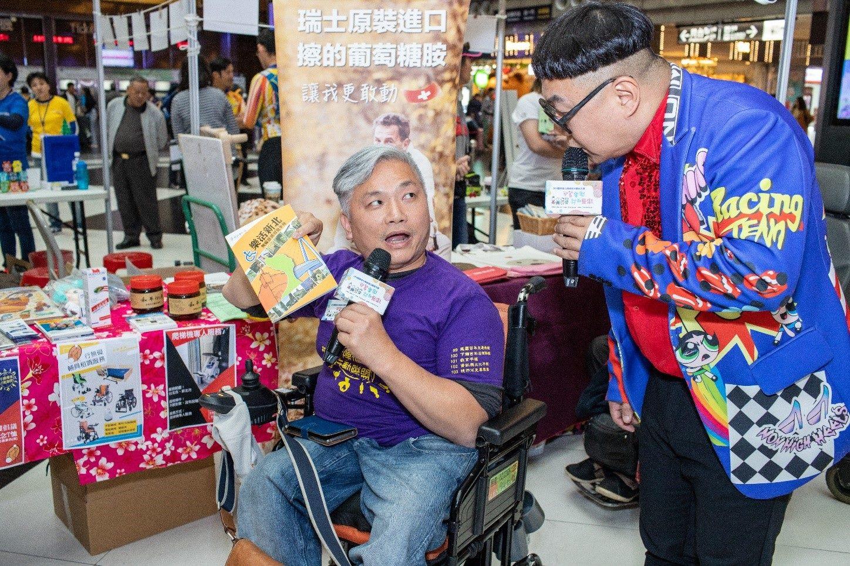 2018國際身心障礙者日-創意園遊會2