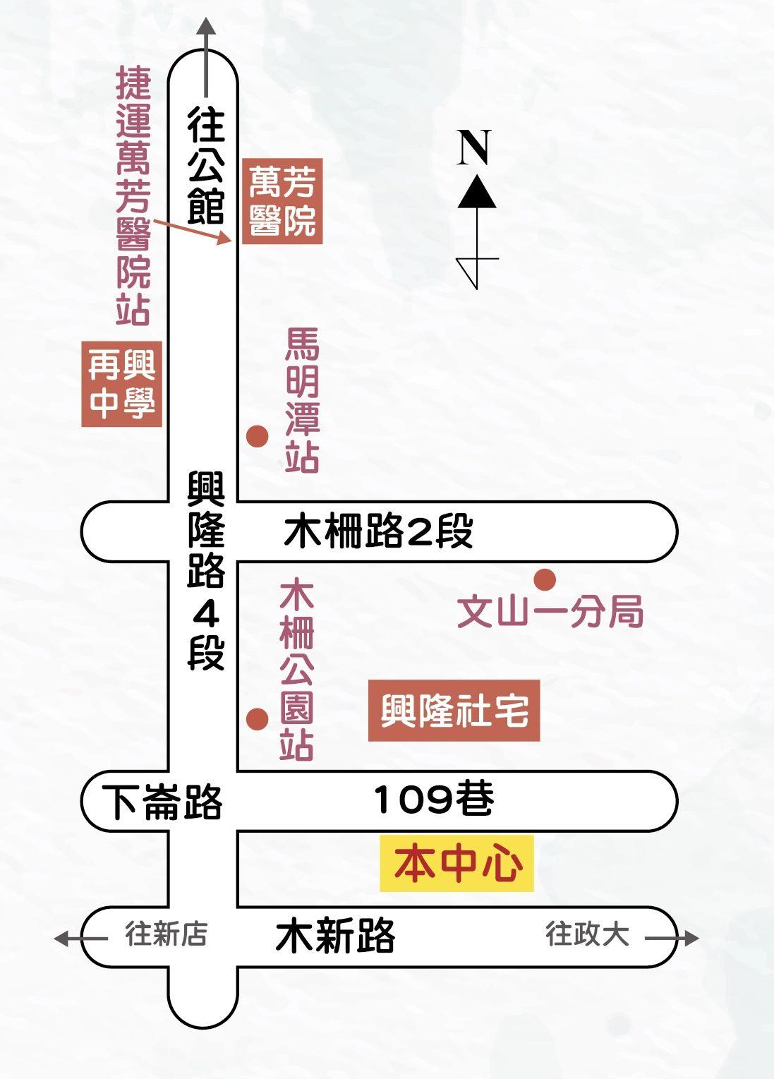 中心位置及交通指南
