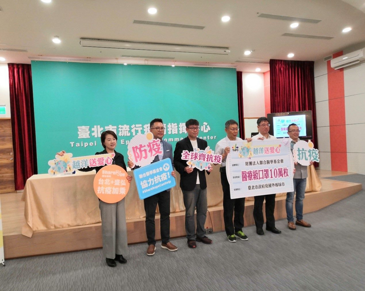 On behalf of the Taipei City Government, Mayor Ko received donation of 10 thousand surgical masks by the United Medical Foundation Taiwan