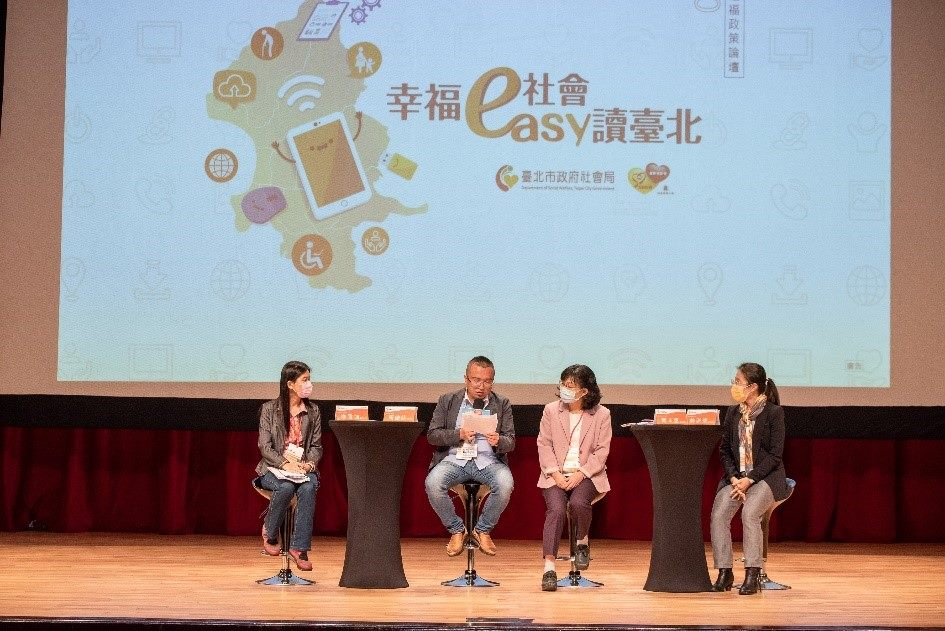 A forum on e-Social Welfare to Connect the Future
