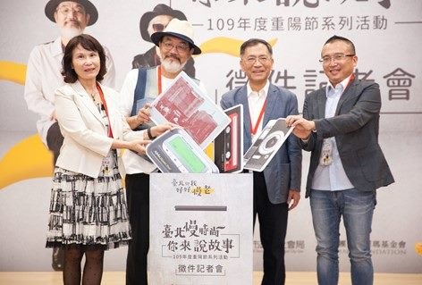 """A press conference on """"Taipei Slow Fashion:Tell Your Own Story"""" activity"""
