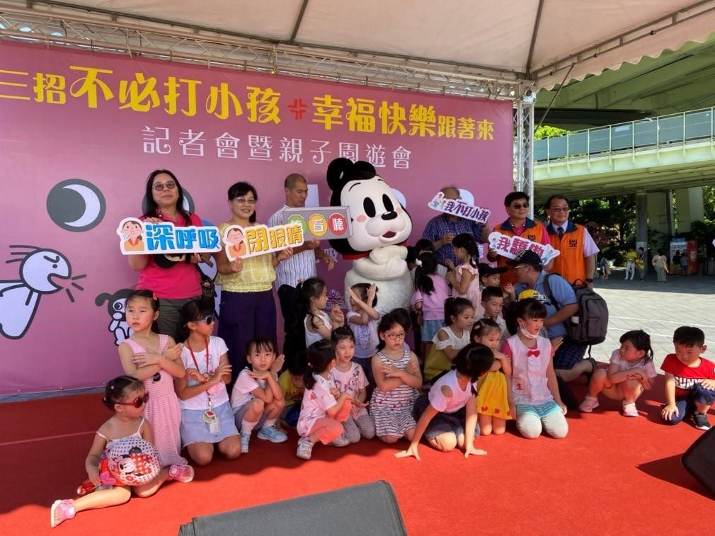 """Press conference and the event """"Three tips to keep parents calm and children happy"""""""