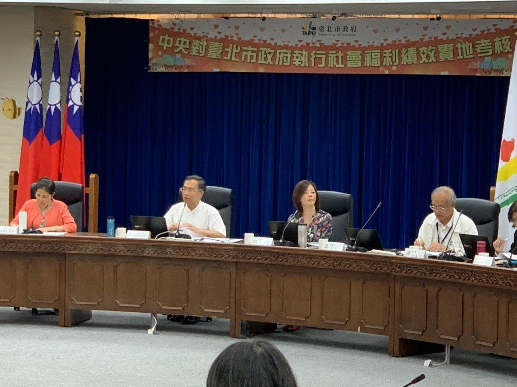 A panel session by the central Government on the appraisal of the social welfare performance in Taipei City