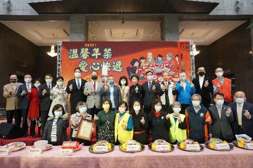 """In a press conference of """"2021 Meal of Love for the Chinese New Year"""" on February 8, 2021"""