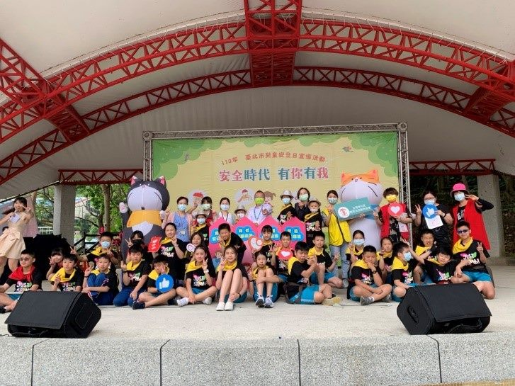 """The Inauguration ceremony for the """"Age of Children's Safety, Everyone's Duty 2021 Taipei City Children's Safety Day"""" Campaign"""