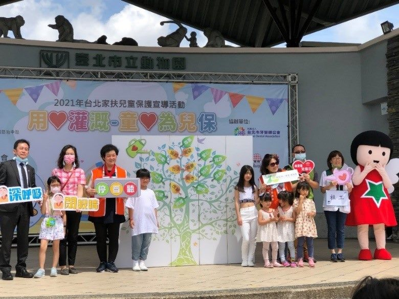 """The """"Cultivate with Love; Child Protection to Keep Them Carefree"""" Community Campaign for Children and Youth Protection"""