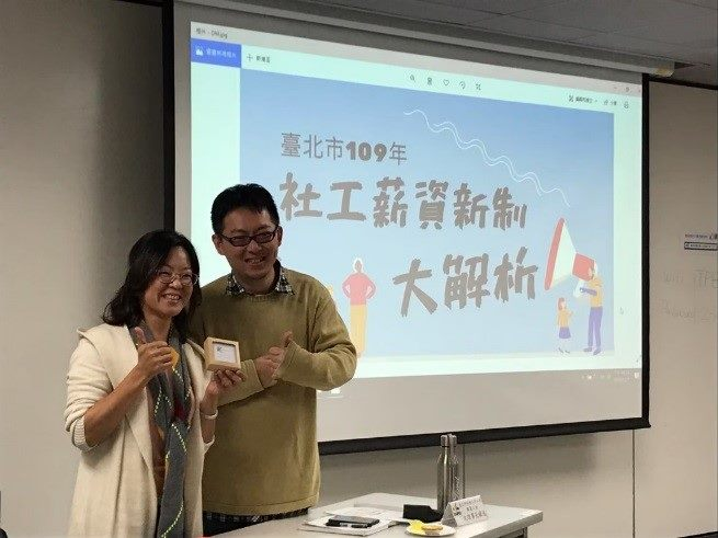 The Department of Social Welfare cooperated with Taipei Social Workers Union to organize two seminars