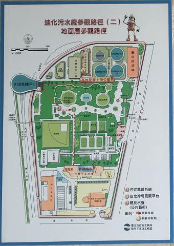 迪化污水處理廠提升二級處理工程回饋公園平面圖