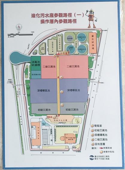 迪化污水處理廠提升二級處理工程處理設施平面圖