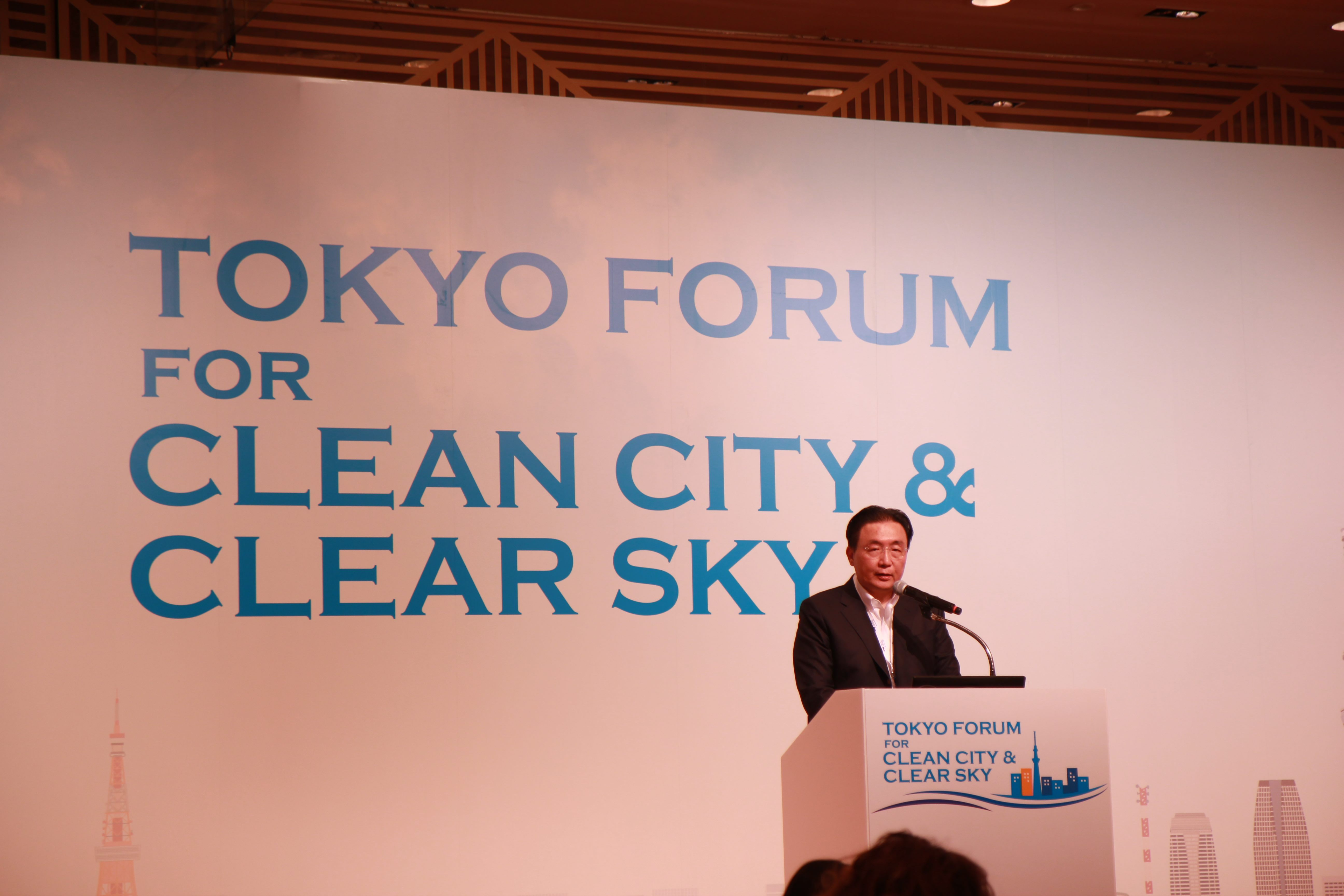 Tokyo Forum for Clean City & Clear Sky