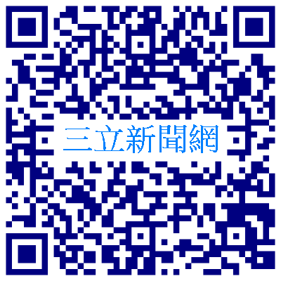 三立新聞網安卓app下載