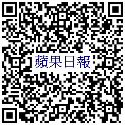 蘋果日報ios-app下載