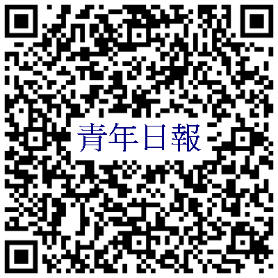 青年日報ios-app下載