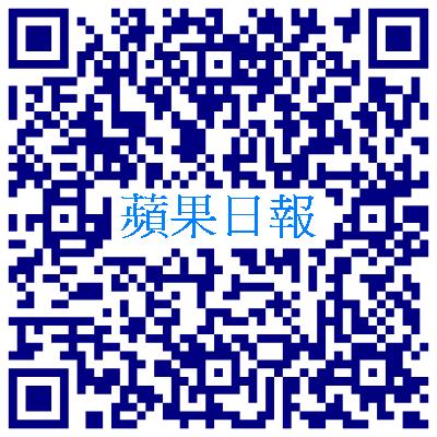 蘋果日報安卓app下載
