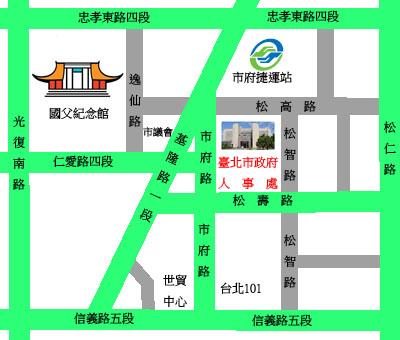 人事處交通地圖