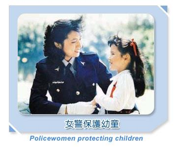 Police women protecting children
